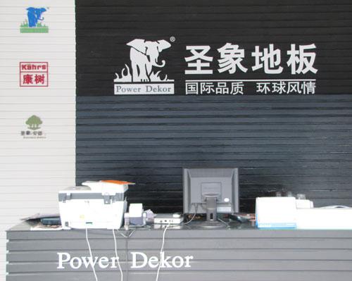 圣象地板海安专卖店-尽在中国114黄页